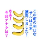 【実写】バナナ(個別スタンプ:20)