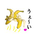 【実写】バナナ(個別スタンプ:22)