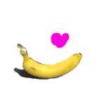 【実写】バナナ(個別スタンプ:23)
