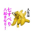 【実写】バナナ(個別スタンプ:26)
