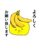 【実写】バナナ(個別スタンプ:29)