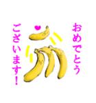 【実写】バナナ(個別スタンプ:31)