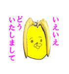 【実写】バナナ(個別スタンプ:33)