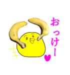【実写】バナナ(個別スタンプ:34)