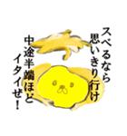 【実写】バナナ(個別スタンプ:37)