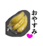 【実写】バナナ(個別スタンプ:39)