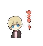 金髪少年(個別スタンプ:23)