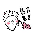 大人のライトモノトーン【しろくまさん】(個別スタンプ:01)