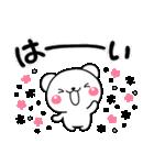 大人のライトモノトーン【しろくまさん】(個別スタンプ:02)
