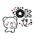 大人のライトモノトーン【しろくまさん】(個別スタンプ:03)
