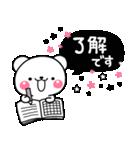 大人のライトモノトーン【しろくまさん】(個別スタンプ:04)