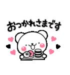 大人のライトモノトーン【しろくまさん】(個別スタンプ:06)