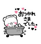 大人のライトモノトーン【しろくまさん】(個別スタンプ:07)