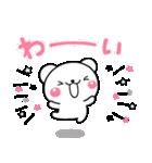 大人のライトモノトーン【しろくまさん】(個別スタンプ:08)