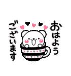 大人のライトモノトーン【しろくまさん】(個別スタンプ:10)