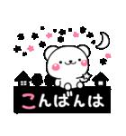 大人のライトモノトーン【しろくまさん】(個別スタンプ:12)