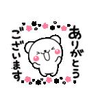 大人のライトモノトーン【しろくまさん】(個別スタンプ:14)
