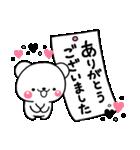 大人のライトモノトーン【しろくまさん】(個別スタンプ:15)