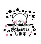 大人のライトモノトーン【しろくまさん】(個別スタンプ:17)