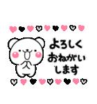 大人のライトモノトーン【しろくまさん】(個別スタンプ:18)