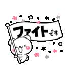 大人のライトモノトーン【しろくまさん】(個別スタンプ:19)