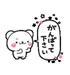 大人のライトモノトーン【しろくまさん】(個別スタンプ:20)