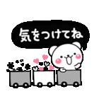 大人のライトモノトーン【しろくまさん】(個別スタンプ:22)
