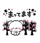 大人のライトモノトーン【しろくまさん】(個別スタンプ:23)