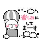 大人のライトモノトーン【しろくまさん】(個別スタンプ:24)