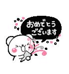 大人のライトモノトーン【しろくまさん】(個別スタンプ:26)