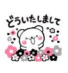 大人のライトモノトーン【しろくまさん】(個別スタンプ:27)