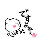 大人のライトモノトーン【しろくまさん】(個別スタンプ:28)