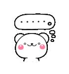 大人のライトモノトーン【しろくまさん】(個別スタンプ:29)