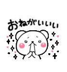 大人のライトモノトーン【しろくまさん】(個別スタンプ:30)