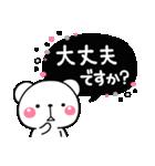 大人のライトモノトーン【しろくまさん】(個別スタンプ:34)