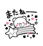 大人のライトモノトーン【しろくまさん】(個別スタンプ:37)