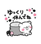 大人のライトモノトーン【しろくまさん】(個別スタンプ:38)