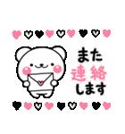大人のライトモノトーン【しろくまさん】(個別スタンプ:39)