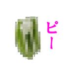 【実写】ピーマン(個別スタンプ:05)