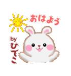 【ひでこ】さんが使う☆名前スタンプ(個別スタンプ:02)