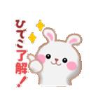 【ひでこ】さんが使う☆名前スタンプ(個別スタンプ:05)