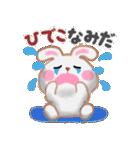 【ひでこ】さんが使う☆名前スタンプ(個別スタンプ:15)