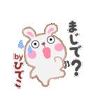 【ひでこ】さんが使う☆名前スタンプ(個別スタンプ:23)