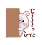【ひでこ】さんが使う☆名前スタンプ(個別スタンプ:25)