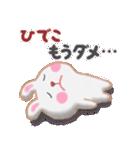 【ひでこ】さんが使う☆名前スタンプ(個別スタンプ:34)