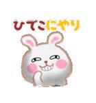 【ひでこ】さんが使う☆名前スタンプ(個別スタンプ:35)