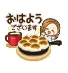 大人が使える日常スタンプ4【春】(個別スタンプ:01)