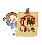 大人が使える日常スタンプ4【春】(個別スタンプ:06)