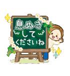 大人が使える日常スタンプ4【春】(個別スタンプ:08)