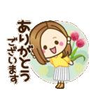 大人が使える日常スタンプ4【春】(個別スタンプ:09)